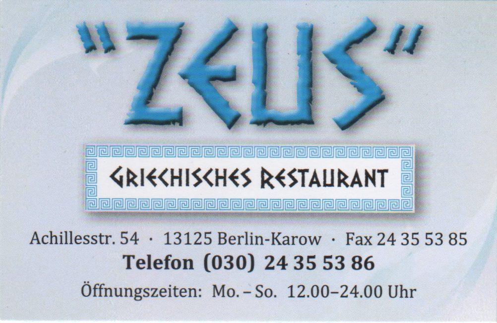 Zeus V
